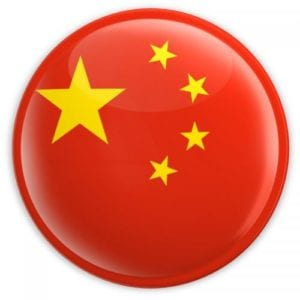 Coronavirus-Related Travel Alert Likely to Cause U.S. Visa Processing Delays in China